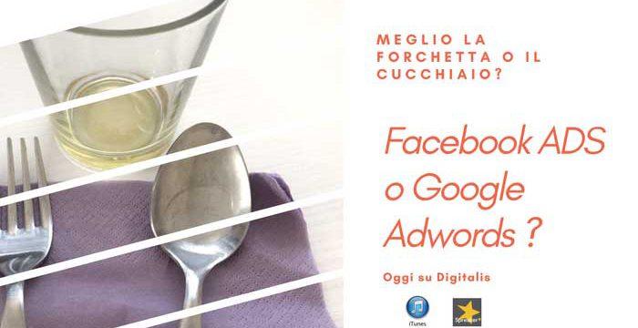 FacebookADS_o_Google_Adwords
